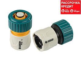 """RACO ORIGINAL Набор: 3/4"""" + 3/4"""", с автостопом, соединитель быстросъёмный для шланга (4250-55266B)"""
