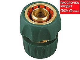 """RACO """"PROFI-PLUS"""" 3/4"""", с автостопом, cоединитель быстросъемныq для шланга, из латуни с TPR (4244-55106B)"""