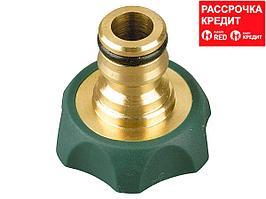 """RACO """"PROFI-PLUS"""" 1"""", адаптер штуцерный, с внутренней резьбой, из латуни с TPR (4244-55113B)"""