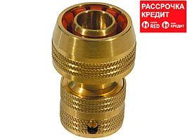 """RACO PROFI 3/4"""", с автостопом, соединитель быстросъемный для шланга, из латуни (4246-55006B)"""