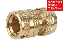 """RACO PROFI 1/2"""", соединитель быстросъемный для шланга, из латуни (4246-55007B)"""