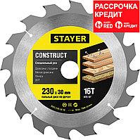 STAYER Construct 230 x 30мм 16Т, диск пильный по дереву, технический рез с гвоздями (3683-230-30-16), фото 1