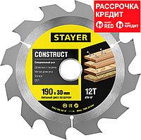 STAYER Construct 190 x 30мм 12Т, диск пильный по дереву, технический рез с гвоздями (3683-190-30-12), фото 1