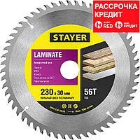 STAYER Laminate 230 x 30мм 56Т, диск пильный по ламинату, аккуратный рез (3684-230-30-56), фото 1