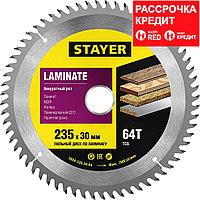 STAYER Laminate 235 x 30мм 64Т, диск пильный по ламинату, аккуратный рез (3684-235-30-64), фото 1