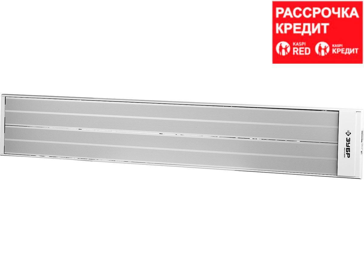 Инфракрасный обогреватель потолочный ЗУБР ИКО-К3-2000, МАСТЕР, рифлёная панель, закрытого типа, ТЭН, 2,0 кВт, 1,8 м, 220 В