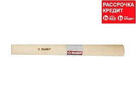 ЗУБР Рукоятка №3 для молотков 600 г, 800 г, 1000 г, деревянная (20299-3)