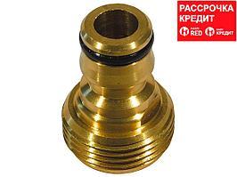 """RACO PROFI 3/4"""", с внешней резьбой, адаптер штуцерный, из латуни (4246-55016B)"""