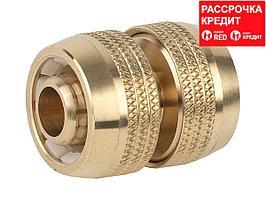 Муфта RACO Profi (шланг-шланг) латунная, 1/2, 4246-55018B