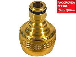 """RACO PROFI соединитель - шланг 3/4"""", переходник штуцерный, из латуни (4246-55026B)"""