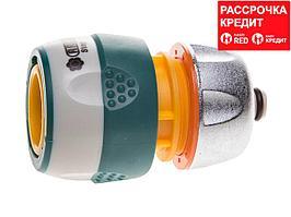 """RACO PROFI-PLUS 1/2"""", с автостопом, соединитель быстросъемный для шланга, из металла с TPR (4247-55094B)"""