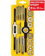 STAYER MaxCut 20 предметов, набор метчиков и плашек, легированная сталь (28012-H20)