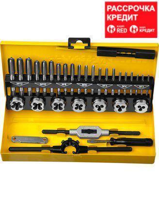 STAYER MaxCut 32 предмета, набор метчиков комплектных и плашек, легированная сталь (28014-H32)