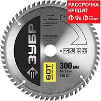 ЗУБР Чистый рез 255х30мм 60Т, диск пильный по дереву (36852-255-30-60), фото 1