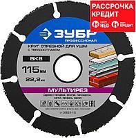 ЗУБР Мультирез 115х22,2 мм, диск отрезной по дереву для УШМ(с твердосплавным зерном) (36859-115), фото 1