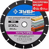 ЗУБР Мультирез 230х22,2 мм, диск отрезной по дереву для УШМ(с твердосплавным зерном) (36859-230), фото 1