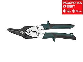 KRAFTOOL GRAND Левые ножницы по металлу, 270 мм (2324-L_z01)