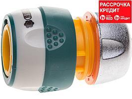 """RACO PROFI-PLUS 3/4"""", соединитель быстросъемный для шланга, из металла с TPR (4247-55095B)"""