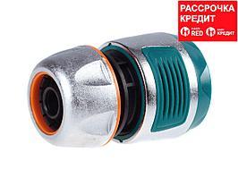 """RACO PROFI-PLUS 1/2"""", соединитель усиленный быстросъемный для шланга, из металла с TPR (4247-55097B)"""
