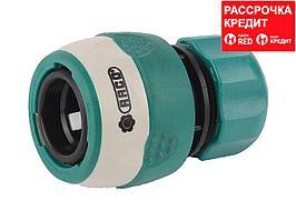 """RACO COMFORT-PLUS 1/2"""", соединитель быстросъёмный для шланга, из ABS-пластика с TPR (4248-55231C)"""