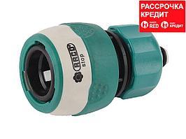 """RACO COMFORT-PLUS 1/2"""", с автостопом, соединитель быстросъёмный для шланга, из ABS-пластика с TPR (4248-55233C)"""