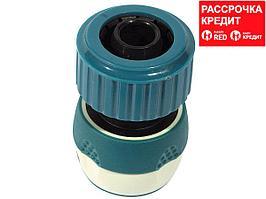 """RACO COMFORT-PLUS 3/4"""", соединитель быстросъёмный для шланга, из ABS-пластика с TPR (4248-55235C)"""