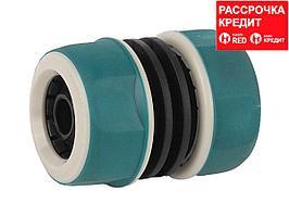 "RACO COMFORT-PLUS 1/2"", муфта ремонтная, для шланга, из ABS-пластика с TPR (4248-55236C)"