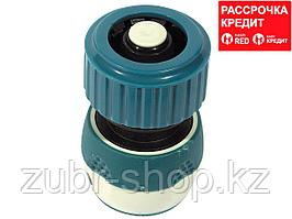 """RACO COMFORT-PLUS 3/4"""", с автостопом, соединитель быстросъёмный для шланга, из ABS-пластика с TPR (4248-55237C)"""