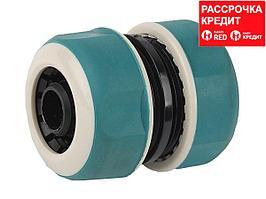 "RACO COMFORT-PLUS 3/4"", муфта ремонтная, для шланга, из ABS-пластика с TPR (4248-55238C)"