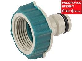 """RACO COMFORT-PLUS 3/4"""", адаптер штуцерный, с внутренней резьбой, из ABS-пластика (4248-55240C)"""