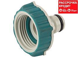 """RACO COMFORT-PLUS 1"""", адаптер штуцерный, с внутренней резьбой, из ABS-пластика (4248-55241C)"""
