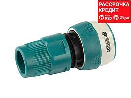"""RACO COMFORT-PLUS 1/2"""", соединитель быстросъёмный с защитой от перегиба шланга ,из ABS-пластика с TPR (4248-55242B)"""