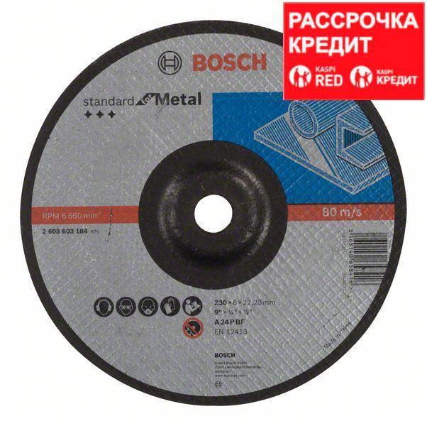 Зачистной круг Bosch Standard for Metal 230x6 мм