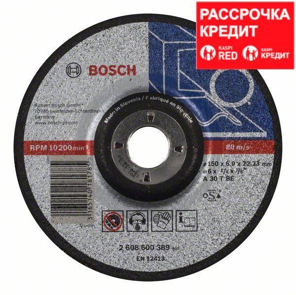 Зачистной круг Bosch Expert for Metal 150x6 мм