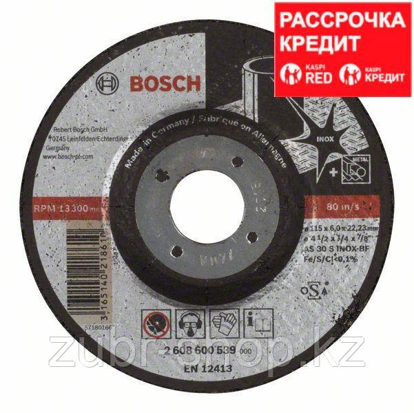 Зачистной круг Bosch Expert for Inox 115x6 мм