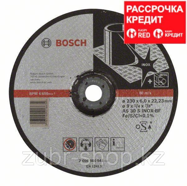 Зачистной круг Bosch Expert for Inox 230x6 мм