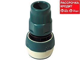 """RACO COMFORT-PLUS 1/2"""", с автостопом, соединитель быстросъёмный с защитой от перегиба шланга ,из ABS-пластика с TPR (4248-55244B)"""