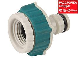 """RACO COMFORT-PLUS 1/2"""" + 3/4"""", адаптер штуцерный, с внутренней резьбой, из ABS-пластика (4248-55249C)"""