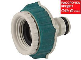 """RACO COMFORT-PLUS 3/4"""" + 1"""", адаптер штуцерный, с внутренней резьбой, из ABS-пластика (4248-55250C)"""
