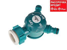 RACO COMFORT-PLUS распределитель поливочный, с внутренней резьбой, двухканальный, из ABS-пластика (4248-55251C)