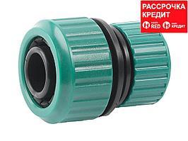"""RACO ORIGINAL 3/4"""" x 1"""", муфта ремонтная, для шланга (4250-55174C)"""