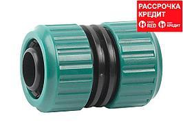"""RACO ORIGINAL 1"""", муфта ремонтная, для шланга (4250-55175C)"""