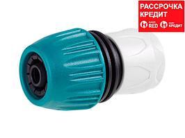 """RACO ORIGINAL 1/2"""" x 3/4"""", соединитель универсальный быстросъёмный, для шланга (4250-55195T)"""