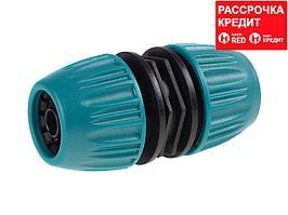 """RACO ORIGINAL 1/2"""" x 3/4"""", муфта ремонтная универсальная, для шланга (4250-55197T)"""