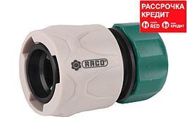 """RACO ORIGINAL 1/2"""", соединитель быстросъёмный для шланга (4250-55203C)"""