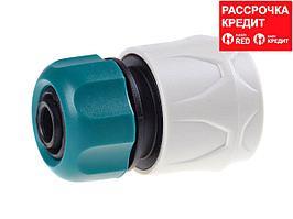 """RACO ORIGINAL 1/2"""", соединитель быстросъёмный для шланга (4250-55203T)"""
