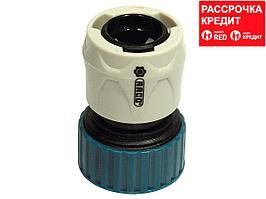 """RACO ORIGINAL 3/4"""", соединитель быстросъёмный для шланга (4250-55204C)"""