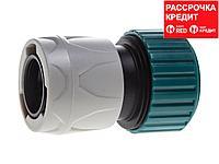 Соединитель RACO ORIGINAL шланг-насадка, 3/4, 4250-55204T