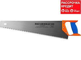 """Ножовка """"ИЖ"""" """"ПРЕМИУМ"""" по дереву с двухкомпонентной пластиковой рукояткой, шаг 8мм, 500мм (1520-50-08_z01)"""