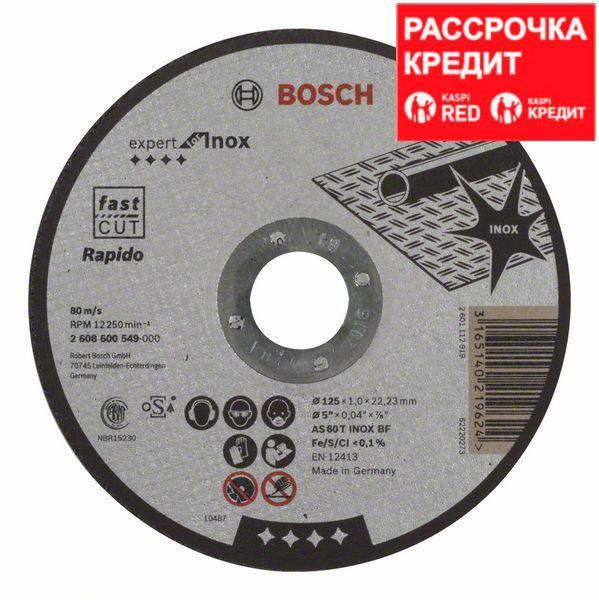 Отрезной круг Bosch Expert for Inox 125x1 мм